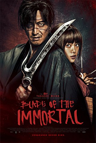 Blade of the Immortal Soundtrack