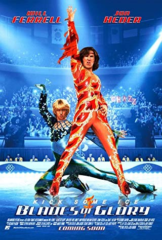 Blades of Glory Soundtrack