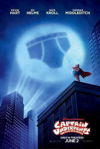 Captain Underpants: The First Epic Movie Soundtrack