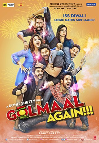 Golmaal Again Soundtrack