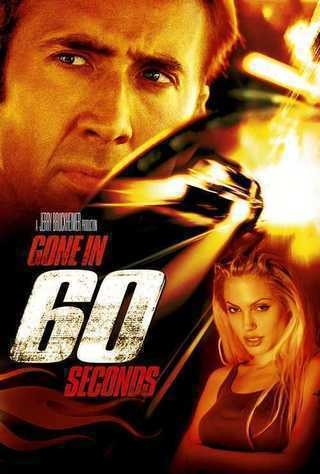 Gone in 60 Seconds Soundtrack