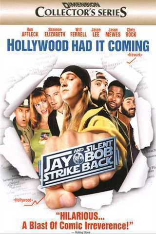 Jay and Silent Bob Strike Back Soundtrack