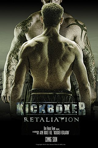 Kickboxer: Retaliation Soundtrack