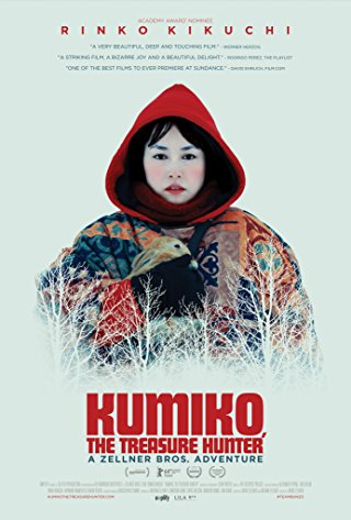 Kumiko, the Treasure Hunter Soundtrack