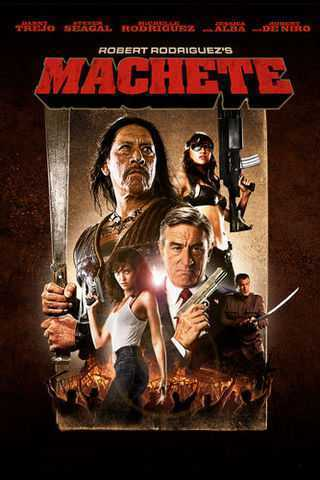 Machete Soundtrack
