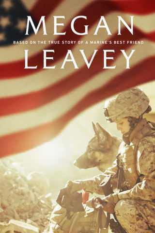 Megan Leavey Soundtrack