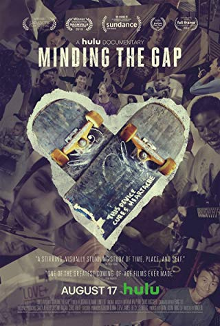 Minding the Gap Soundtrack