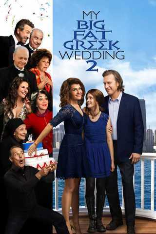 My Big Fat Greek Wedding 2 Soundtrack