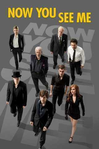 Now You See Me Soundtrack