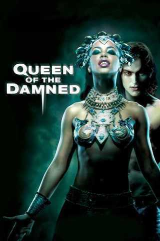 System queen of the damned soundtrack