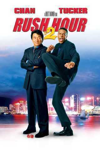 Rush Hour 2 Soundtrack