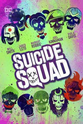 Suicide Squad soundtrack and songs list