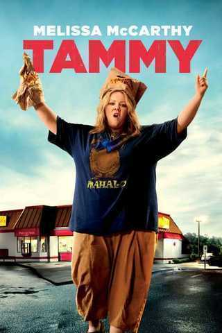 Tammy Soundtrack