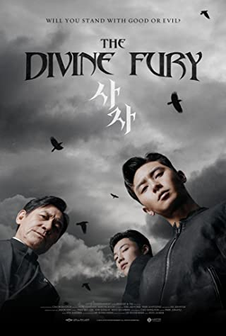 The Divine Fury Soundtrack