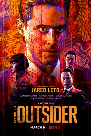 The Outsider Soundtrack