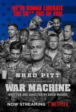 War Machine Soundtrack