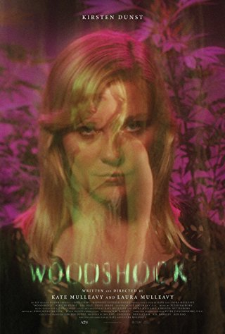 Woodshock Soundtrack
