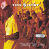 Too $hort - In the Trunk